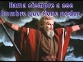 Share and upload your Christian melody videos at godmelody-Himno de Victoria musica cristiana